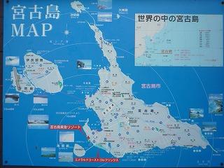 宮古島地図 (2)