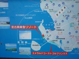 宮古島地図