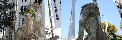 内海八幡神社6