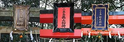 内海八幡神社8