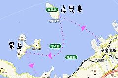 粟島から須田港へ