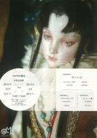 MeiPAM201201.jpg