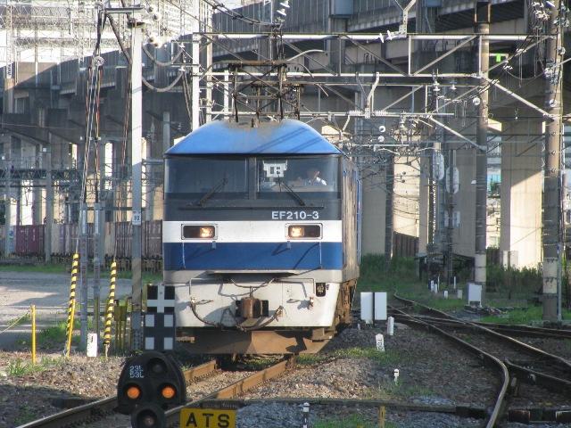 EF210-3