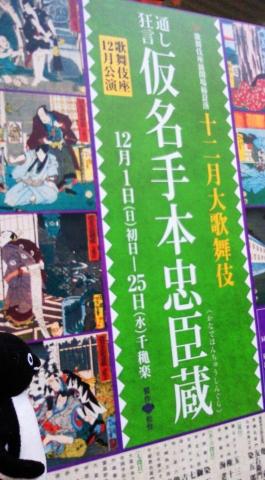 20131205-東銀座から銀座へ (5)-加工