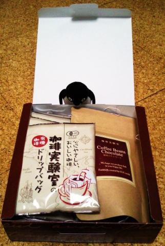 20131213-珈琲実験室ギフト (1)-加工