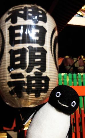 20131221-神田明神 (6)-加工