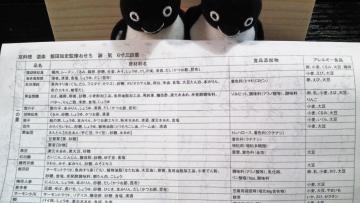 20140101-おせち (4)-加工