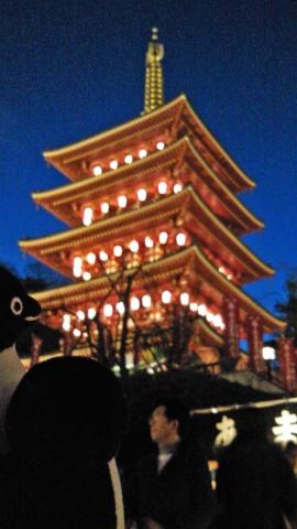 20140101-高幡不動尊 (3)-加工
