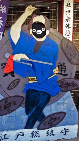 20140102-神田明神 (7)-加工