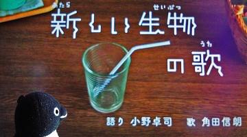 20140102-ピタゴラスイッチ (28)-加工