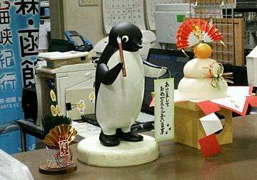 20140105-ICOCAペンギンさん (4)-加工