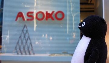 20140111-ASOKO (3)-加工