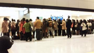 20140125-成田空港 (9)-加工