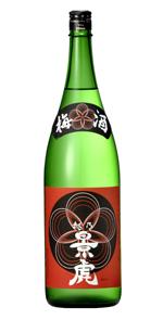 越乃景虎梅酒 埼玉 梅酒ランキング
