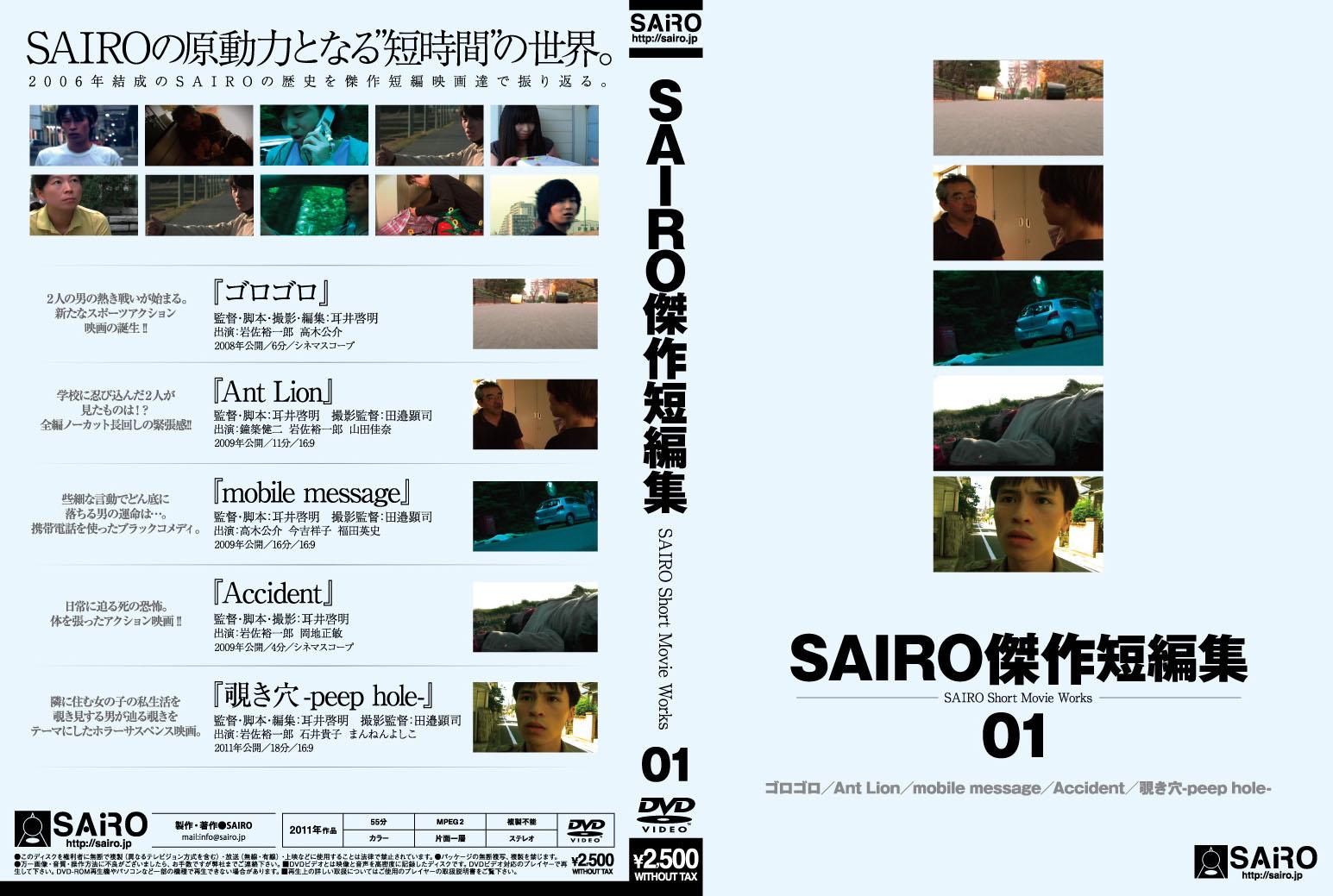 _Works01_DVD_0414.jpg