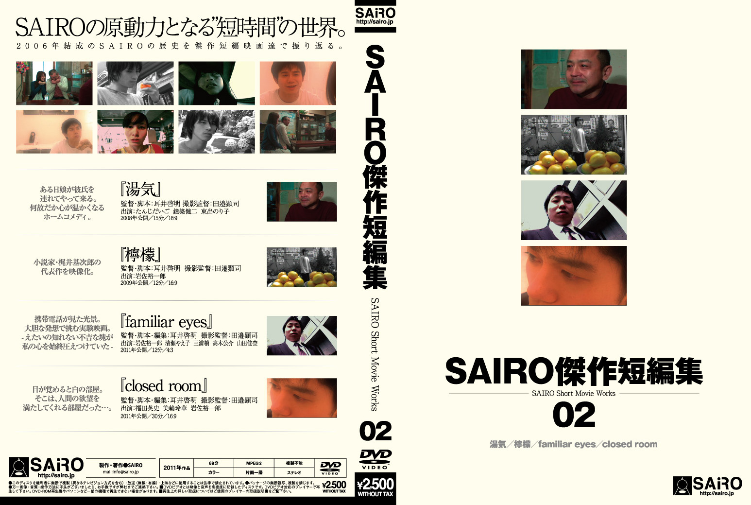 _Works02_DVD_0414.jpg