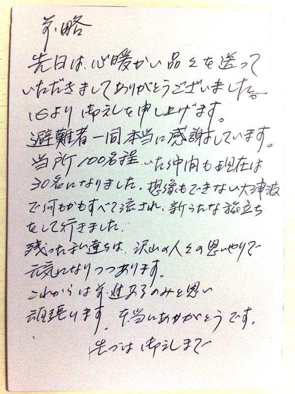 x2_5696c11.jpg