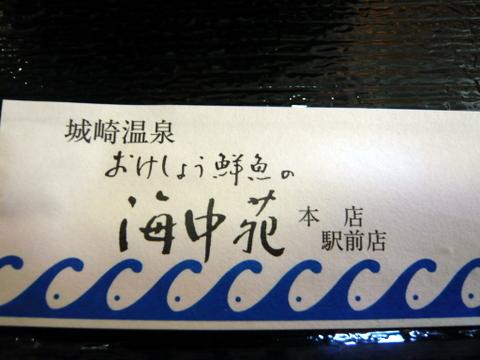 P1040906-1.jpg