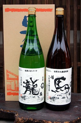龍石有馬の酒1.8Lギフト