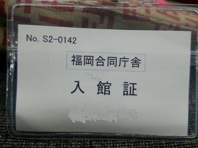 DSC_02091.jpg