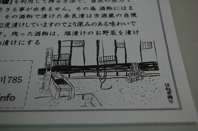 DSC_1117.jpg