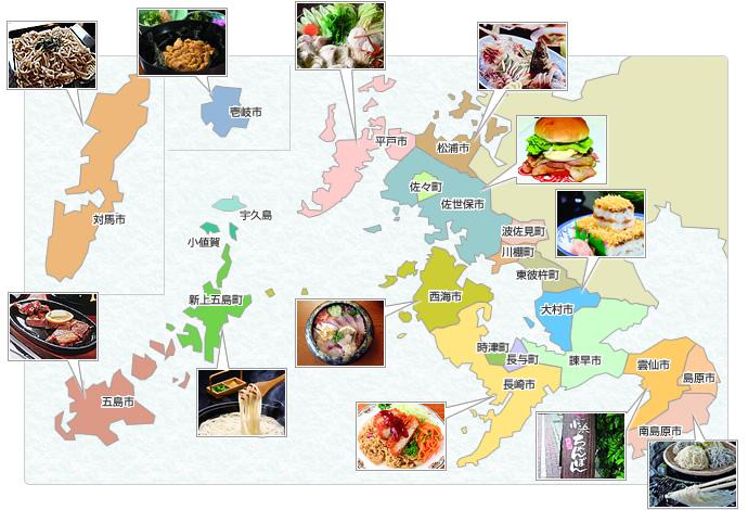 gourmet_map.jpg