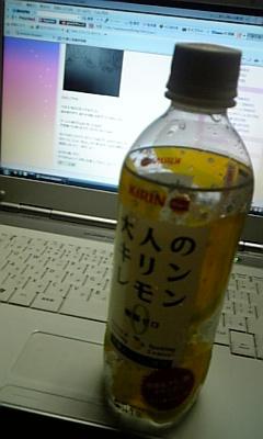 moblog_76b72ad8.jpg