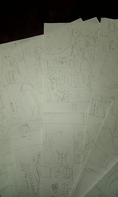 moblog_f8430414.jpg
