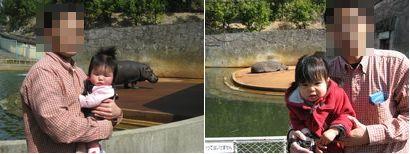 東山動物園14