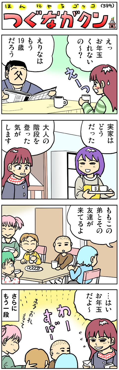 fc2-2011_0103-01.jpg