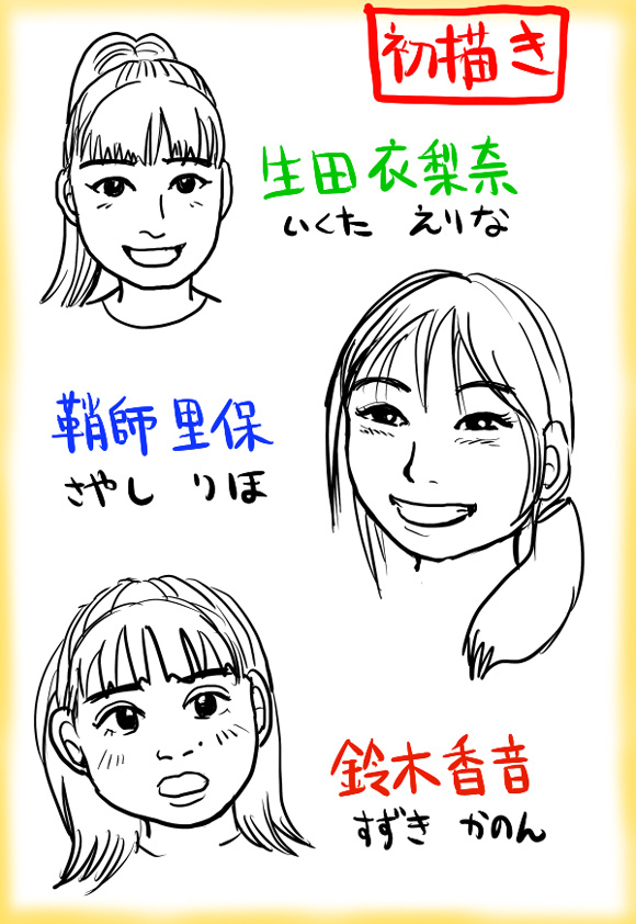 fc2-2011_0103-02.jpg