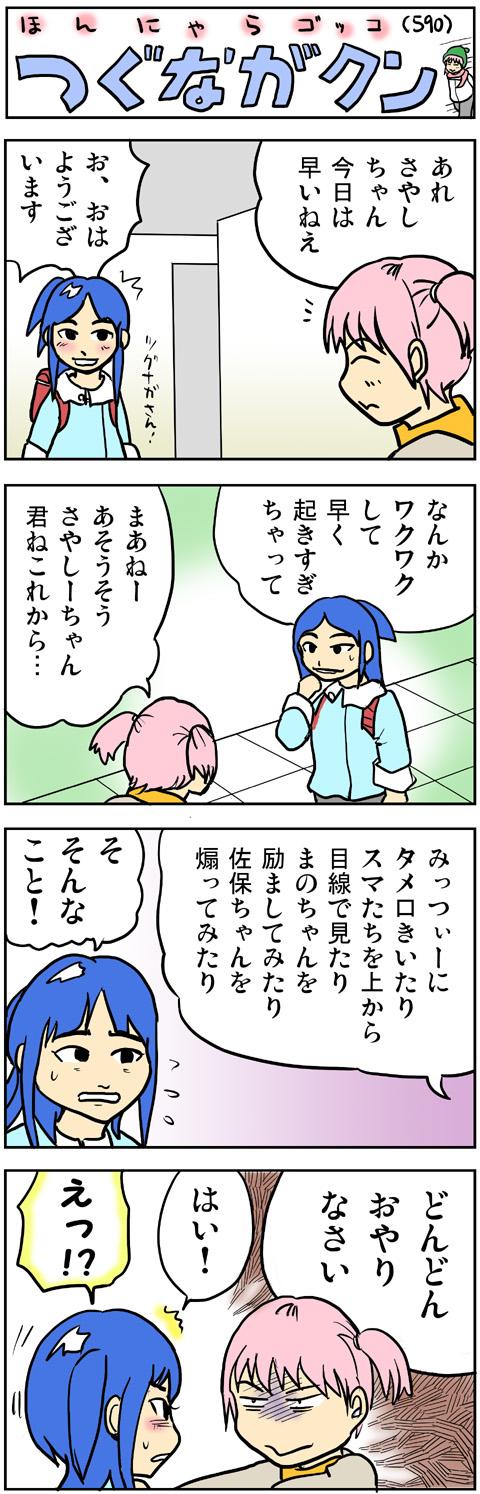 fc2-2011_0105-01.jpg