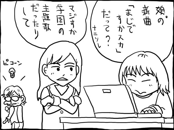 fc2-2011_0202-01.jpg