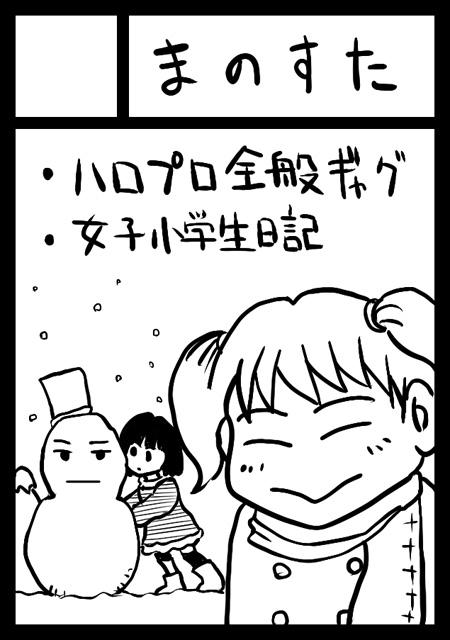 fc2-2014_1112-01.jpg
