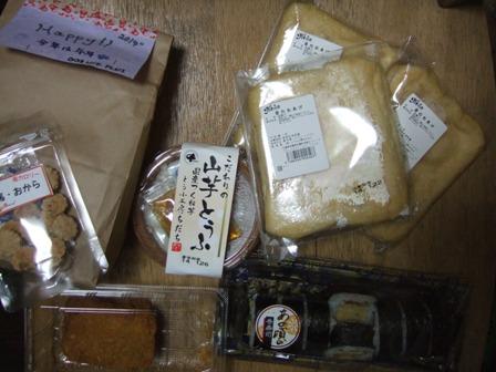 blog6646.jpg