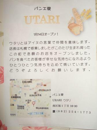blog6725.jpg