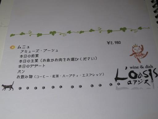 コピー (3) ~ 画像 109
