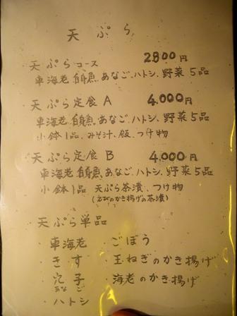 コピー ~ DSCN4041