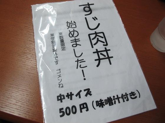 コピー ~ 画像 045