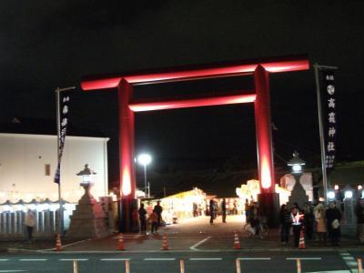 ▲貝塚の脇浜戎神社で・・・