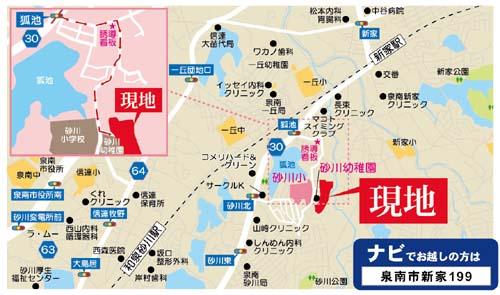 関空PGHマップ