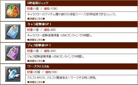2011_04_210img02.jpg