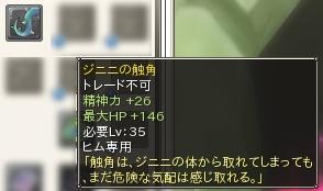 SS004258.jpg