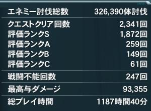 2013.02,13