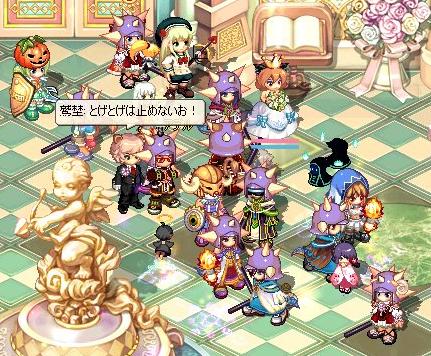 リオ結婚式1