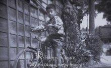 幸福の科学が困ることをひたすら書きこむブログ-ファイル0595.jpg