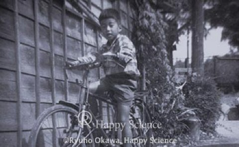 大川隆法_少年時代1960
