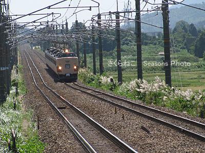 電車ー近江中庄雷鳥1p