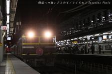 山陽トワイライト2p