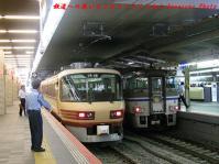 はまかぜ大阪&雷鳥2p